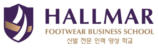 Hallmar Footwear Business School